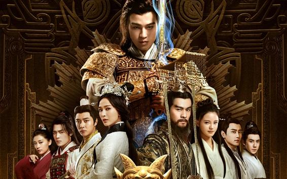 Fondos de pantalla Hero's Dream, película china