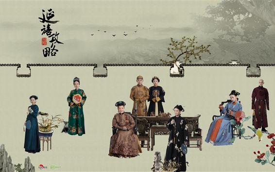 Hintergrundbilder Geschichte von Yanxi Palace, 2018 Fernsehserie
