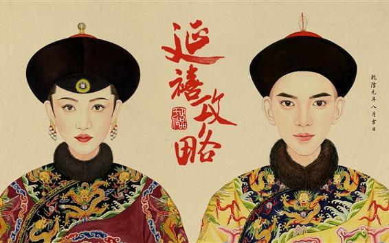 Wallpaper Story of Yanxi Palace, art picture