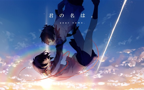 Wallpaper Your Name, Japanese anime