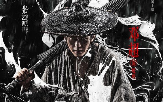 Fondos de pantalla Deng Chao, Shadow