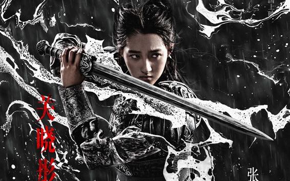 Fondos de pantalla Guan Xiaotong, Shadow