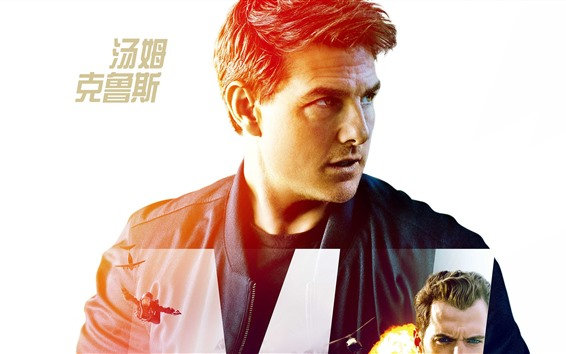 Wallpaper Mission: Impossible, Fallout