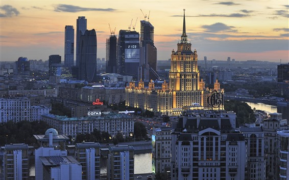 Wallpaper Moscow, Russia, city, buildings, night, lights