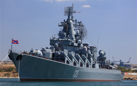 Wallpaper Moscow, missile cruiser, sea, army