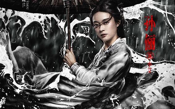 Fondos de pantalla Sun Li, Shadow