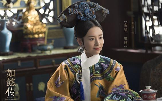 Wallpaper Dong Jie, Ruyi's Royal Love in the Palace