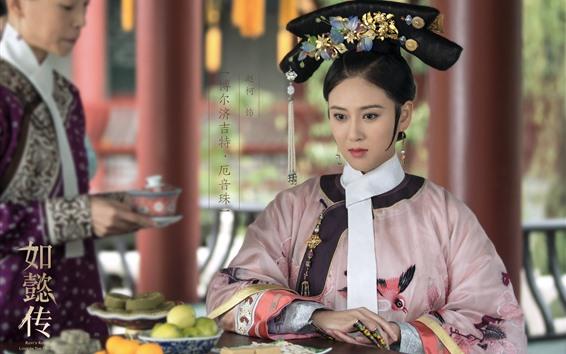 Papéis de Parede Karina Zhao, o amor real de Ruyi no palácio