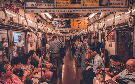 Обои Трамвайное отделение, люди, Япония
