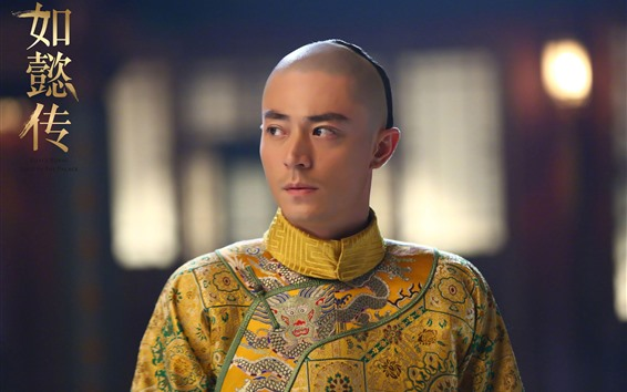 Wallpaper Wallace Huo, Ruyi's Royal Love in the Palace