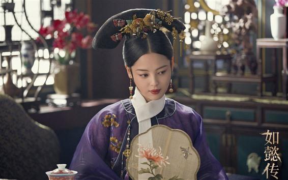 Papéis de Parede Xin Zhilei, o amor real de Ruyi no palácio