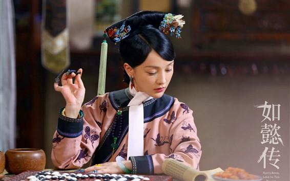 Wallpaper Zhou Xun, Ruyi's Royal Love in the Palace