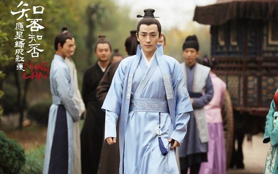 Papéis de Parede Qiheng, a história do MingLan