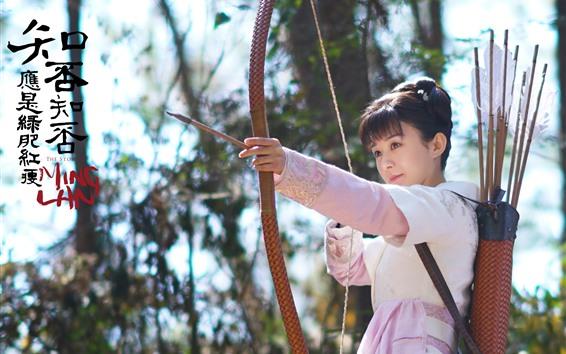 Fondos de pantalla La historia de MingLan, Zhao Liying, serie de TV China
