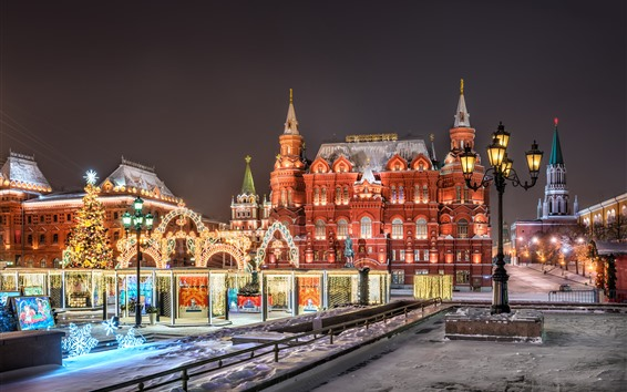 Wallpaper Moscow at night, city, buildings, illumination, Russia