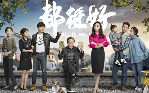 Wallpaper All Is Well, Chinese TV series