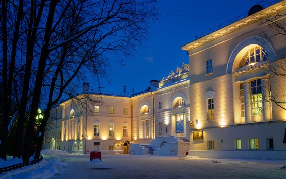 Wallpaper Moscow, University, snow, trees, night, lights, Russia