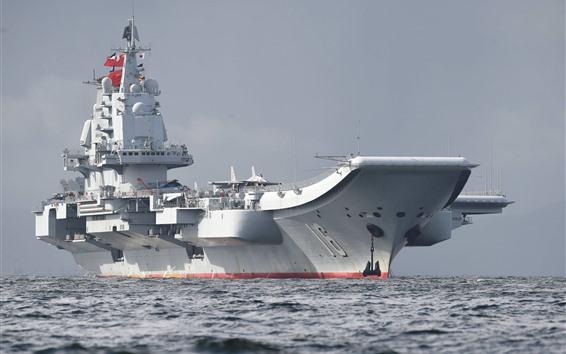 Wallpaper Chinese Navy, battleship