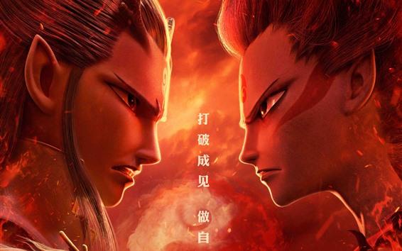 Обои Нежа, лицом к лицу, китайское кино