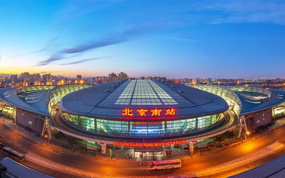 Wallpaper Beijing South Railway Station, night, China