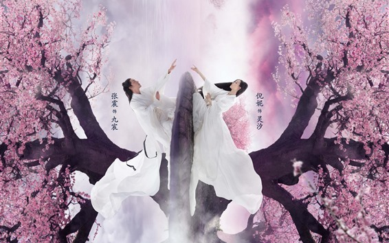 Wallpaper Love and Destiny, TV series