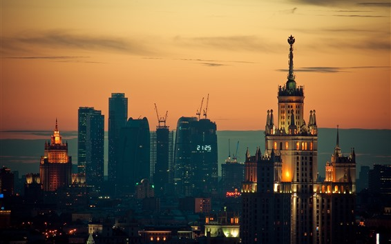 Wallpaper Moscow, buildings, night, city, Russia