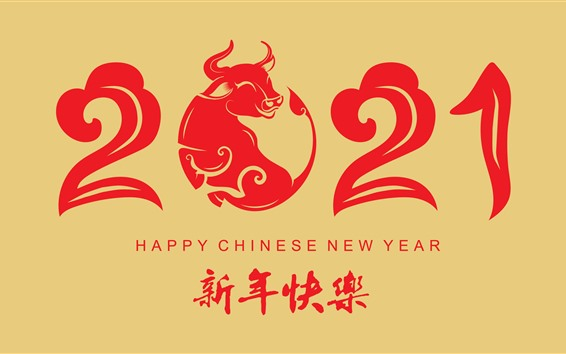 Wallpaper Happy New Year 2021, red style, year of ox