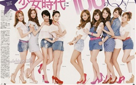 Preview wallpaper Girls Generation 37