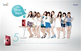 Preview wallpaper Girls Generation 40