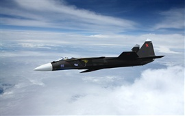 Preview wallpaper High-flying aircraft