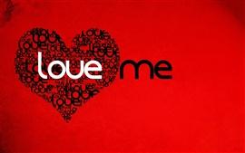 Люби меня