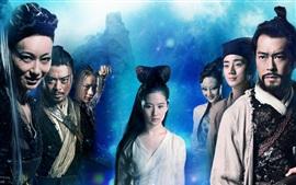Aperçu fond d'écran Un conte de fées chinois