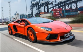 Preview wallpaper Lamborghini Aventador LP900-4 high-speed
