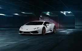Preview wallpaper Lamborghini Huracan white supercar