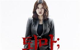 미리보기 배경 화면 퇴마: 무녀굴, 한국 영화