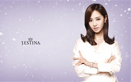 Preview wallpaper Girls Generation, Yuri, Korea