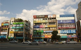 Preview wallpaper Busan commercial buildings in Korea