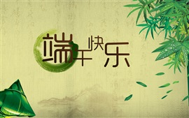 Preview wallpaper Chinese festival, the Dragon Boat Festival