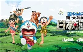 Preview wallpaper Doraemon 2016 movie