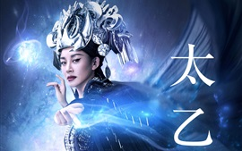 Preview wallpaper League of Gods 2016, Xu Qing, Chinese movie