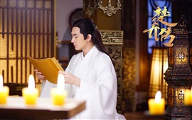 Preview wallpaper Kenny Lin, Princess Agents