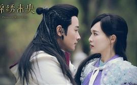 La princesa Weiyoung, serie de televisión