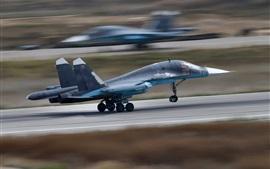 Взлет бомбардировщика Су-34, скорость