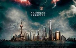 Vorschau des Hintergrundbilder Geostorm, Shanghai, 2017