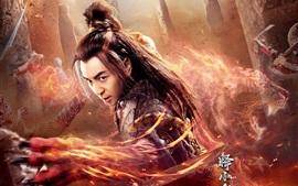 Ashton Chen, Martial Universe