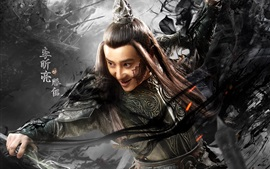 Aperçu fond d'écran Li Xinliang, univers martial