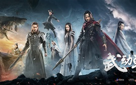 Preview wallpaper Martial Universe 2017