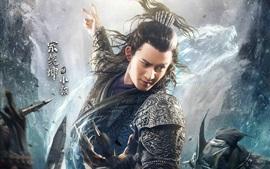 Aperçu fond d'écran Suo Xiaokun, univers martial
