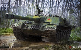 Preview wallpaper World of Tanks, forest