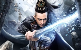 Aperçu fond d'écran Wu Chun, univers martial